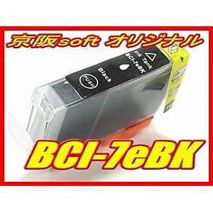 【クリックで詳細表示】No brand canon キャノン互換インク・ブラック BCI-7eBK ICチップ付き: パソコン・周辺機器