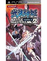 Busou Shinki: Battle Masters Mk. 2 [Japan Import]