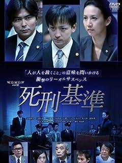 毒婦 木嶋佳苗被告が獄中で綴る「死刑判決なのにお気楽ブログ」