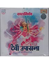Kalnirnay Devi Upasana