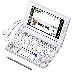 看護医学電子辞書7 ツインカラー液晶・スクロールパッド搭載