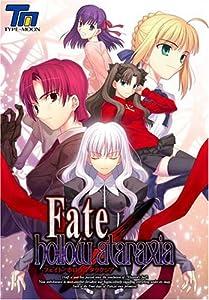 Fate/hollow ataraxia 通常版(DVD-ROM)