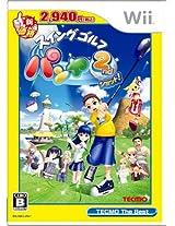 Swing Golf Pangya 2nd Shot! (Tecmo the Best) [Japan Import]