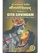 Jayadeva's Gita Govindam (Ashtapadi)