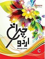 Charagh-E-Urdu - C