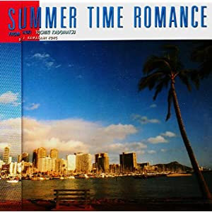 SUMMER TIME ROMANCE