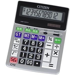 【クリックで詳細表示】シチズン ユニバーサルデザイン電卓(12桁表示) USD-1201TJ