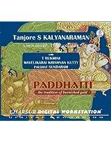 Paddhatti - Tanjore S. Kal