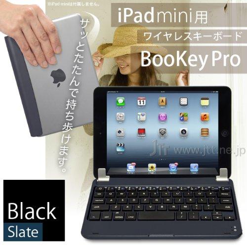 iPad mini用キーボード「Mini Suit」互換モデル!?「BooKey Pro」登場