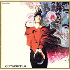 GUITARHYTHM