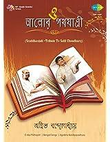 O Alor Pathajatri - Agnibha Bandyopadhyay