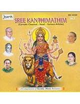 Sree Kanthimathim
