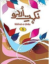 Nikhat-E-Urdu - 5