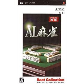 AI���� Best Collection