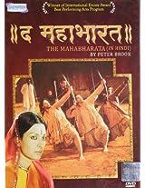 The Mahabharata (Hindi)