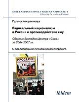 Radikal'nyi natsionalizm v Rossii i protivodeistvie emu: Sbornik dokladov Tsentra