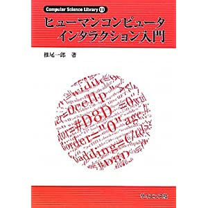 http://www.amazon.co.jp/dp/4781912605