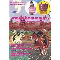 mercibeaucoup 2011 ‐ 秋冬 小さい表紙画像