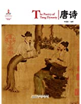 The Poetry of Tang Dynasty (Chinese Red)