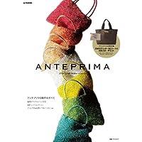 ANTEPRIMA 2012 ‐ 秋冬 小さい表紙画像