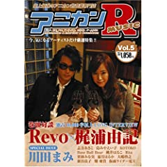 AjJR MUSIC 05 Revo(TEhzCY)~YRL u c I Dc Base Ball Bear VJq[G]