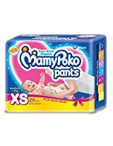 Mamy Poko Pant Style Extra Small Size Diapers (20 Count)