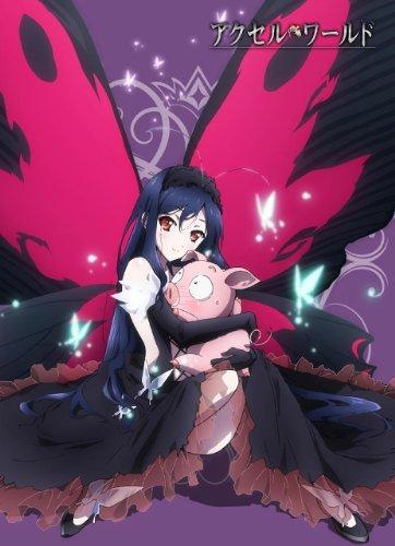 アクセル・ワールド もふもふひざ掛け 黒雪姫&ハルユキ柄 mofs_aw03
