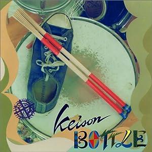 Keison『BOTTLE』