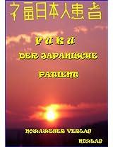 Fuku der japanische Patient (German Edition)