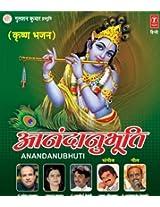 Anandanubhuti