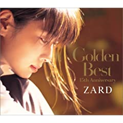 Golden Best ~15th Anniversary~ Disc1