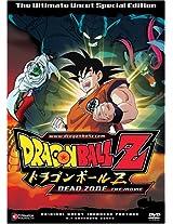 Dragon Ball Z - The Movie - Dead Zone (Uncut)