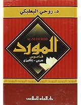 Al-Mawrid