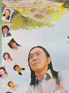 持ち歌&歌唱力を全公開!政治家30人永田町紅白歌合戦 vol.02
