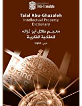 Talal Abu-ghazaleh Intellectual Property Dictionary = ???? ???? ??? ????? ??????? ???????