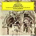 ブルックナー:交響曲第6番 アーティスト:バイエルン放送交響楽団 (演奏者)、ヨッフム(オイゲン)、ヨッフム(オイゲン)他 (CD2005)