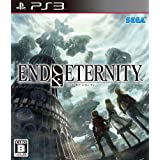 End of Eternity (�G���h �I�u �G�^�j�e�B)�Z�K�ɂ��