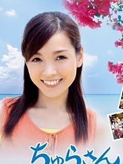 芸能美女「春のムラムラ下半身スキャンダル」一挙出し vol.3
