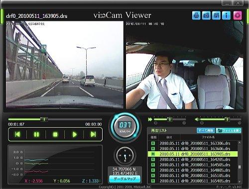 常時録画式 ドライブレコーダー vi-eCam(ビーカム) B-001 SDHCカード8GB付き!