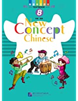 New Concept Chinese: (Textbook, Workbook, Student Card, Exam Paper) v. 8