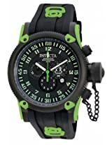 Invicta Watches, Men's Russian Diver Chronograph Black Dial Black Polyurethane, Model 10183