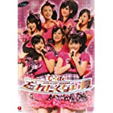 -ute RT[gcA[2008~Y~ [DVD]-ute