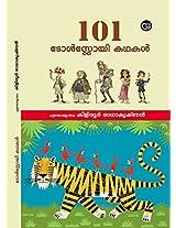 101 Tolstoy Kadhakal