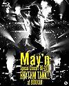 May'n3度目となる日本武道館ライブのチケットが本日一般発売