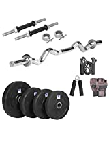 LiveStrong 22kg home gym 14 inch dumbells rod,1 curl rod,accessories
