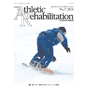 Journal of Athletic Rehabilitation No.7,2010