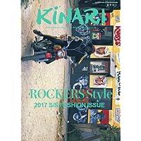KINARI 2017年Vol.16 小さい表紙画像