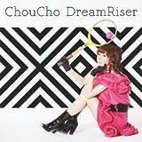 OPテーマ ChouCho「DreamRiser」(初回限定盤)(DVD付)