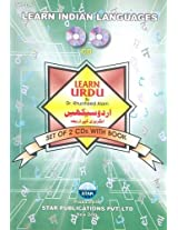 Learn Urdu Set of 2 CDs with Book