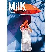 MilK 2017年No.34 小さい表紙画像